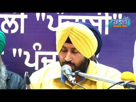 Veer-Baljeet-Singhji-Delhiwale-At-Kohat-Enclave-On-08-April-2017