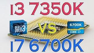 i3 7350k vs i7 6700k benchmark gaming tests review and comparison kaby lake vs skylake
