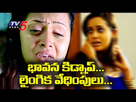 Heroine Bhavana Kidnapped & Molested, Suspects Driver | TV5 News