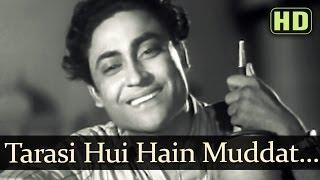 Tarasi Hui Hain Muddat Se Aankhen (HD) - Najma Songs - Ashok Kumar - Veena