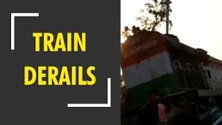 Breaking News: New Farakka Express derails near Raebereli; 5 killed