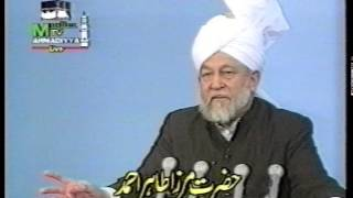 Urdu Khutba Juma on December 10, 1993 by Hazrat Mirza Tahir Ahmad