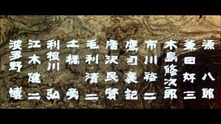 宮本武蔵 一乗寺の決斗