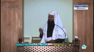 Shaykh Faizullah Madani [Aqeedah]: Jannat Kiske Liye Hai (Part 2/4)