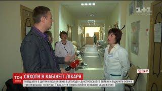 На Одещині педіатр із відкритою формою туберкульозу лікував дітей