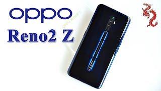 OPPO Reno2 Z //Что нового предлагает нам OPPO?