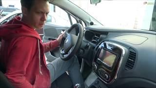 Renault Kaptur - шумоизоляция и доработка звука в Кузница автозвука
