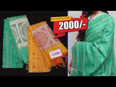 Semi Printed Saree With Price || Latest Fancy Saree Collection 2019 || SumanTv Saree House