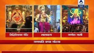 Ganesh Chaturthi 2016: Celebrations begin across India