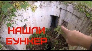 Заброшенная позиция ЗРК С-25 \ Сталк на военный объект