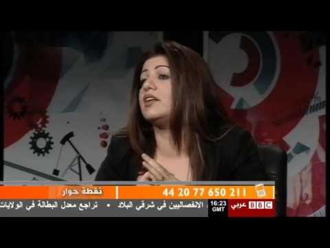 نقطة حوار: هل يقود ائتلاف دولة القانون الحكم في العراق مجدداً؟