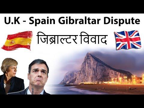 U.K Spain Gibraltar Dispute जिब्राल्टर विवाद Current Affairs 2018