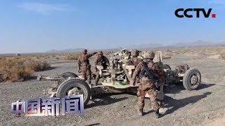 [中国新闻] 新疆军区:防空火力群跨昼夜打击 | CCTV中文国际