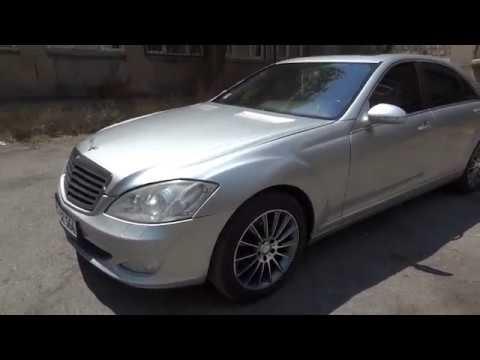 Продажа автомобилей в Ереване / RALLY.AM / ARMENIA