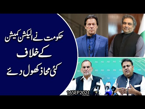 Imran Khan hakomat ki Election Commission kay khilaaf nae Strategy