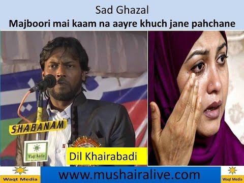dil khairabadi part 1 bisham azamgarh mushaira 2015