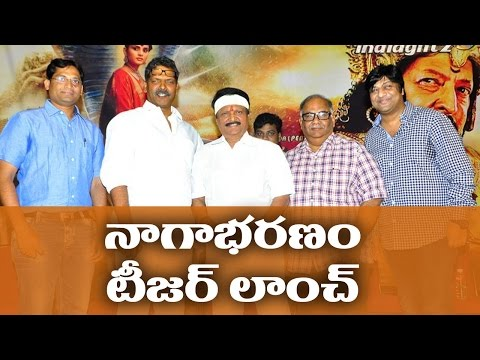 Nagabharanam Teaser Launch   Kodi Rama...
