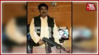 BJP Leader Ashish Sareen Found Using AK-47 Rifle In Jammu & Kashmir