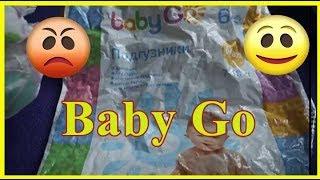 Подгузники BabyGo 7-18 кг MAXI. Видеообзор, отзыв