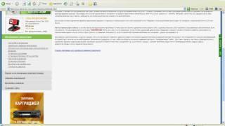 Удаленное администрирование all-service.com.ua(Короткая инструкция по использованию услуги удаленного администрирования от http://all-service.com.ua/, 2010-03-26T07:34:36.000Z)