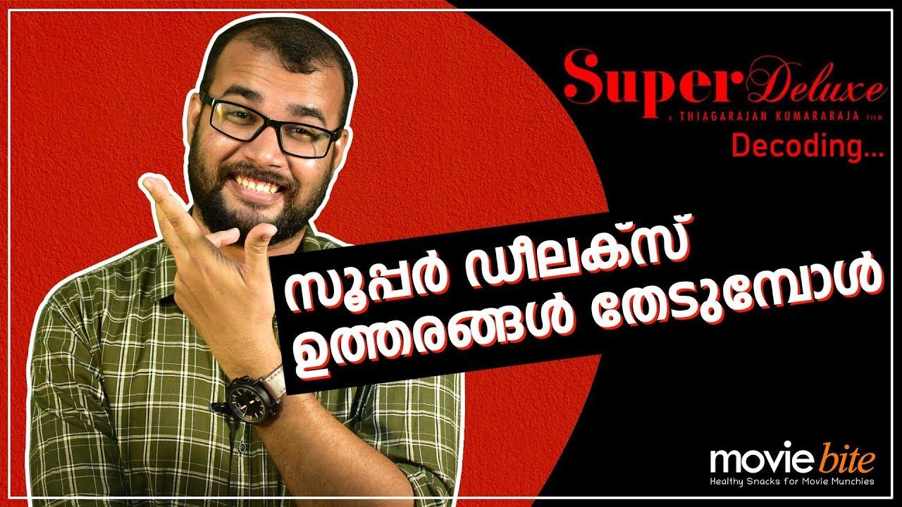 'Decoding' Super Deluxe - A Thiagarajan Kumararaja Movie | Sudhish Payyanur | Monsoon Media