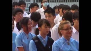 Publication Date: 2018-12-11 | Video Title: 瑪利諾神父教會學校2010年中六早講