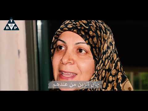 أغنية الملاية من انتاج بغداد بوست - baghdad post اخبار العراق اخبار العراق