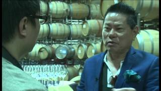 Tỷ phú Hoàng Kiều đầu tư vào rượu vang