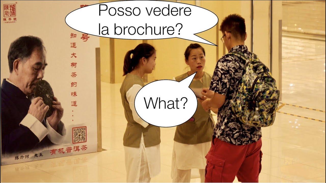 Speaking Italian to strangers (in China) - YouTube
