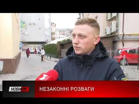 Третя Студія: В Івано-Франківську затримали п'яного підлітка, який псував сітілайти