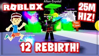 ⭐️ 25 MİLYON HIZ VE 12 REBİRTH YAPTIM [EFSANE!] ⏱️ / Roblox Legends Of Speed / Roblox Türkçe