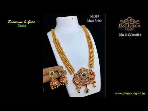 Latest Haram Gold Long Chain Designs in 1 Gram (2018)