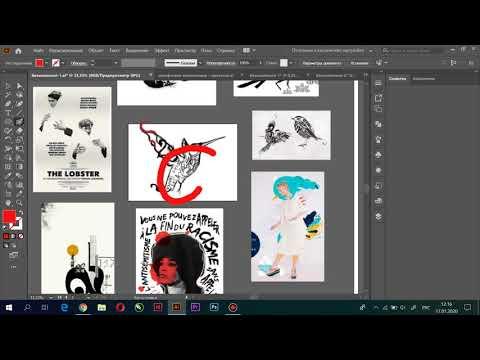 Шрифтовая композиция - практика