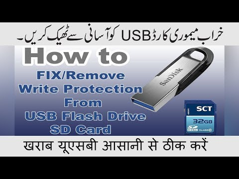 How To  Remove/fix Write Protection  From  USB Flash Drive SD Card 3 Method