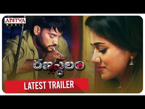 Ranastalam  Latest Trailer     Raju, Delicia Shalu   Rajkiran