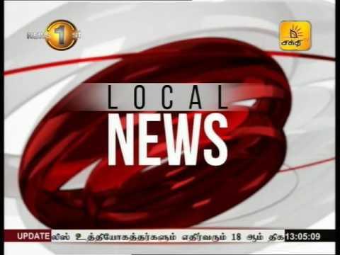 News1st Lunch News  Shakthi Tv 04th November 2016
