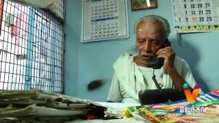 Moondravathu Kan promo video 03-09-2015 Episode 267 Vendhar Tv today program Moondravathu Kan promo video 3rd September 2015