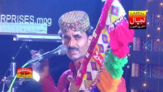 Ali Akbar Rind | Tuhnjon Rahil Hi Yadoon | Album 16 | LAJPAL ENTERPRISES