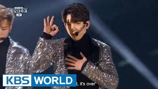 Video GOT7 - If You Do [2015 KBS Song Festival / 2016.01.23] download MP3, 3GP, MP4, WEBM, AVI, FLV Juli 2018