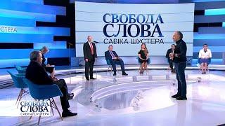 БЛИЦ | Как отреагировали гости программы на интервью террориста Игоря Гиркина Дмитрию Гордону