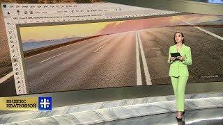 Чиновники «отремонтировали» дорогу с помощью фотошопа