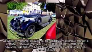 Лучший раритетный автомобиль Horch 830bl