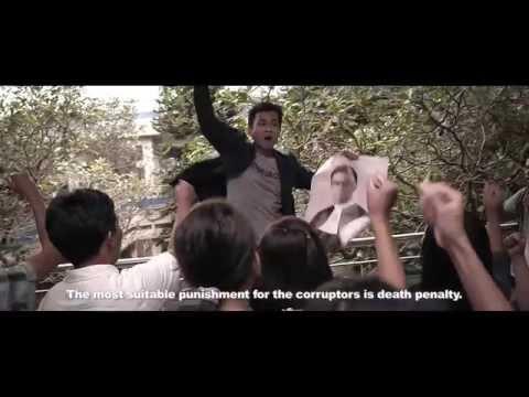 2014---cinema-21-trailer
