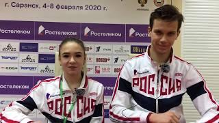 Ксения Ахантьева Валерий Колесов КП Первенство России Саранск 2020