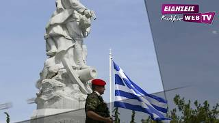 Ελευθέρια Κιλκίς 2018-Eidisis.gr webTV