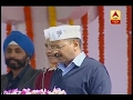 mcd elections 2017 aap blames evms for their loss