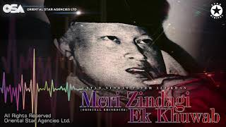 Meri Zindagi Ek Khuwab | Nusrat Fateh Ali Khan | complete  full version | OSA Worldwide