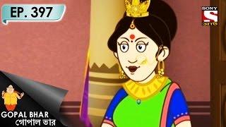 Gopal Bhar (Bangla) - গোপাল ভার (Bengali) - Ep 397 - Mantrir Lobh - 30th Apr, 2017