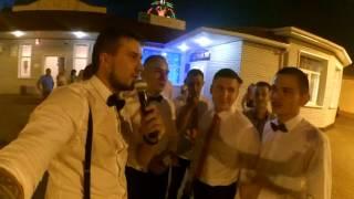 Ведущий 1 млн просмотров Макс Зайцев Белгород тамада на свадьбу