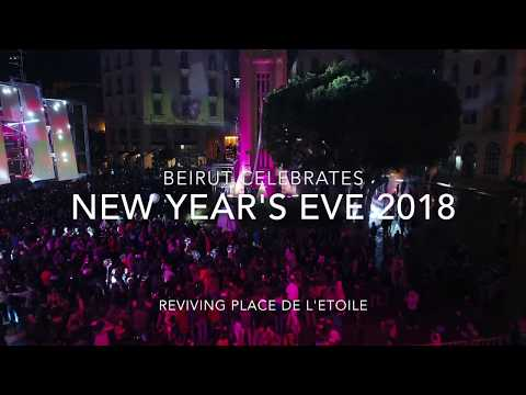 The Last Party of the Year!!!!! United Lebanon, in Beirut: Nejmeh Square